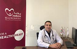 Dr. Ziad Itani