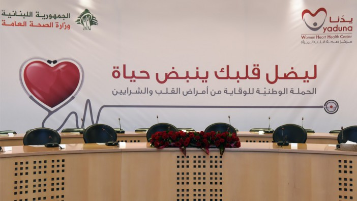 The National Campaign for the Early Detection of Cardiovascular Diseases kicks off
